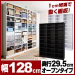 1cmピッチ本棚 深型29.5cm オープンラック(幅128cm)