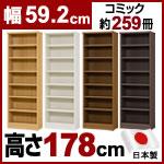 日本製 大洋 エースラック 本棚  (幅59.2×奥行31×高さ178cm)