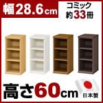 日本製 大洋 エースラック 本棚  (幅28.6×奥行31×高さ60cm)