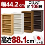 日本製 大洋 エースラック 本棚  (幅44.2×奥行31×高さ88.1cm)