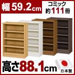 日本製 大洋 エースラック 本棚  (幅59.2×奥行31×高さ88.1cm)
