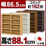 日本製 大洋 エースラック 本棚  (幅86.5×奥行31×高さ88.1cm)