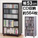 CD DVD 収納ボックス キャスター付き 幅53cm