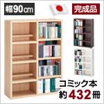 日本製 完成品 段違いコミック本棚 ツイン棚 (幅90.2cm)