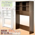 ハイラックタイプ テレビ台専用オプション(幅125cm)