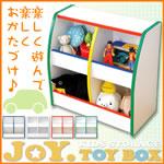 子供用本棚・キッズブックラック(幅60.5cm)